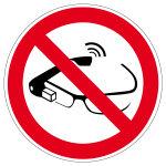 Verbotszeichen - Nutzung von Smartglasses verboten - P044