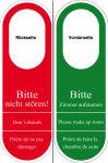 Gastronomie- und Gewerbeschild - Tür Hinweisschild Kunststoff